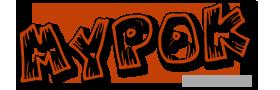 MyPoK's Trip